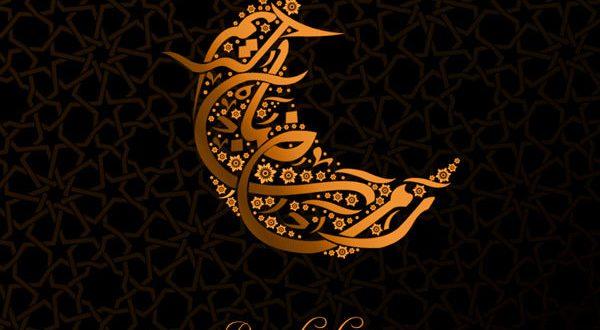 animated-3d-ramadan-image